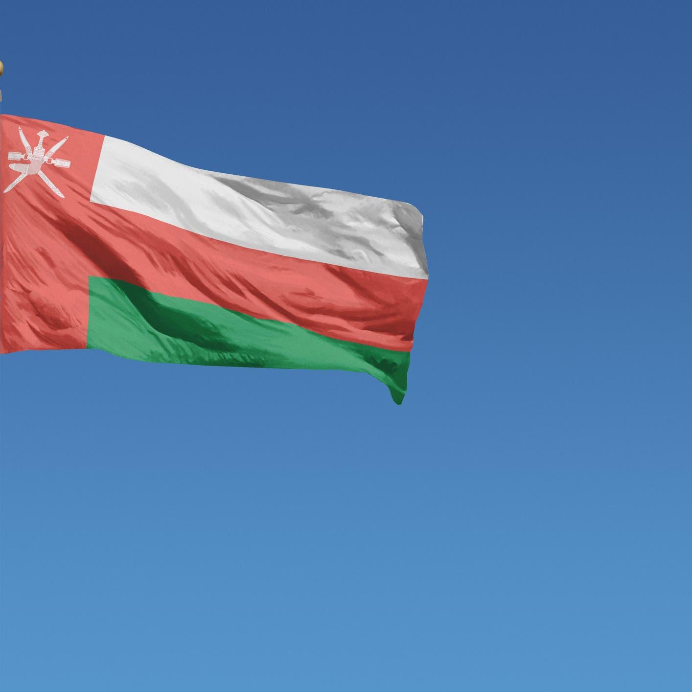 Rare protests in Oman over jobs draw massive police response