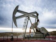 تراجع عدد حفارات النفط الأميركية العاملة