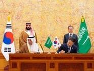 ولي العهد السعودي ورئيس كوريا يشهدان توقيع مذكرات تفاهم