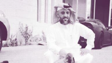 وول ستريت: ثغرات بعقوبات أممية استغلها ممول قطري للإرهاب