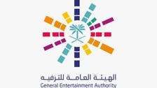 عالمی مقابلہ اذان وحسن قرات میں 162 ممالک سے 13 ہزار امیدواروں کی شرکت