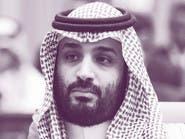 ولي العهد السعودي: لن نتردد بالتعامل مع أي تهديد