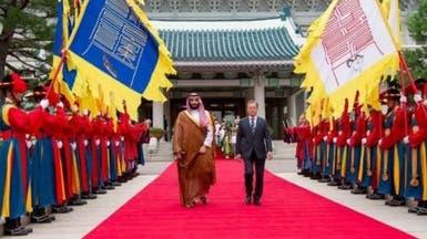 هذه أبرز الاتفاقيات الموقعة بين كوريا الجنوبية والسعودية