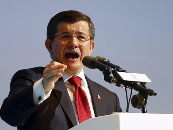 داود أوغلو يتهم حكومة أردوغان بعدم محاربة الفساد