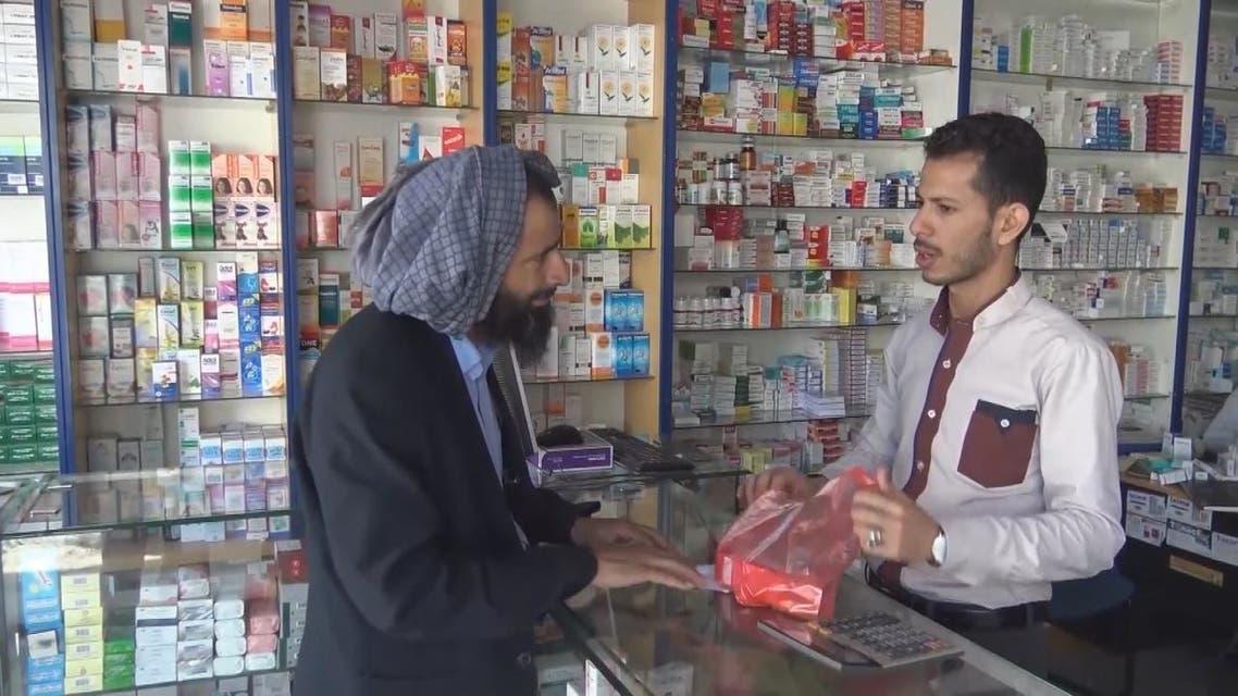 نشرة الرابعة | أدوية مغشوشة تقتل اليمنيين.. بتصريح من الحوثي