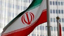 جوہری توانائی ایجنسی کے ساتھ معاہدہ ختم کرنے کی ایرانی دھمکی