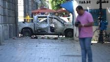 تفجيران انتحاريان يهزان العاصمة التونسية