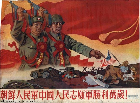 كاريكاتير دعائي صيني حول التدخل الصيني بالحرب الكورية