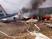 بالفيديو.. مقتل 10 أشخاص إثر تحطم طائرة صغيرة بتكساس