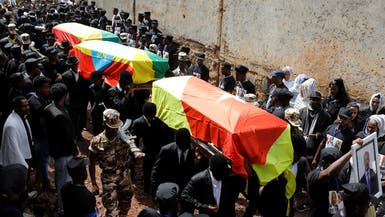 شرطة إثيوبيا تعتقل 56 عضوا بحزب سياسي في أمهرة