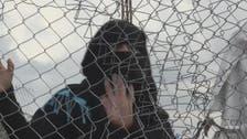عراقی عدالت سے انڈونیشی خاتون کو 'داعش' میں شمولیت پر 15 سال قید