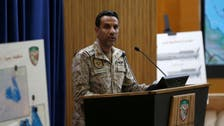 Arab Coalition says targeted site in Yemen a Houthi military base, not prison