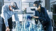 شاهد..7 نظارات للواقع الافتراضي تساعد الشركات بعملها