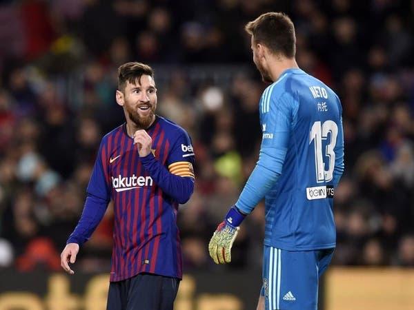 برشلونة يتعاقد مع نيتو حارس فالنسيا