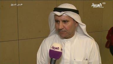 هيئة سوق المال: نتوقع دخول 2.5 مليار دولار لبورصة الكويت بـ2020