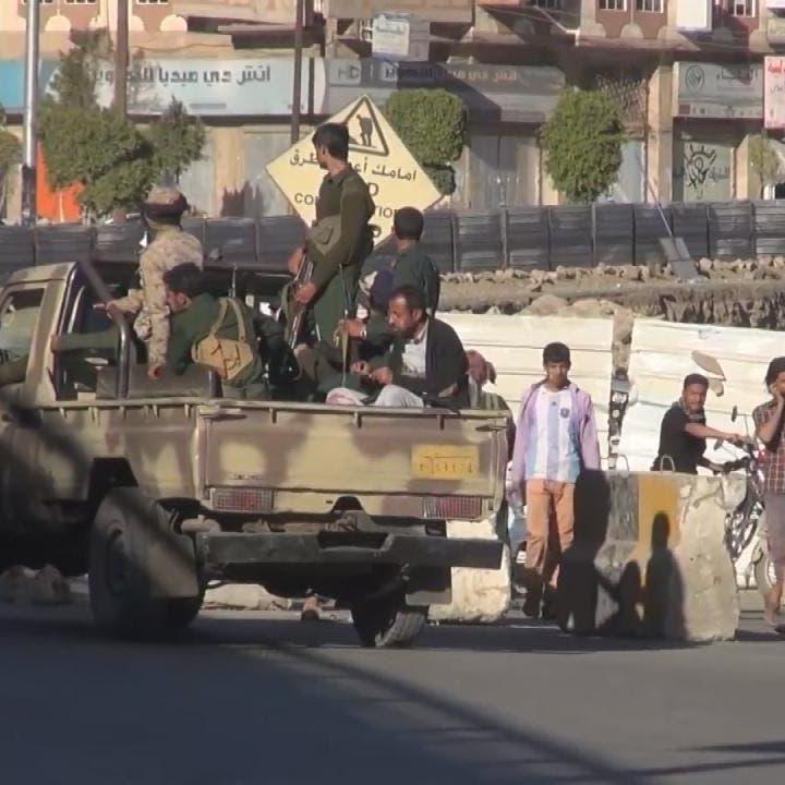 اليمن.. 636 انتهاكاً حوثياً للمدنيين في أسبوع