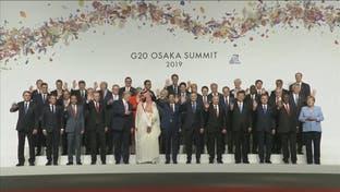 3 محاور رئيسية تناقشها قمة العشرين.. فهل تنقذ العالم؟