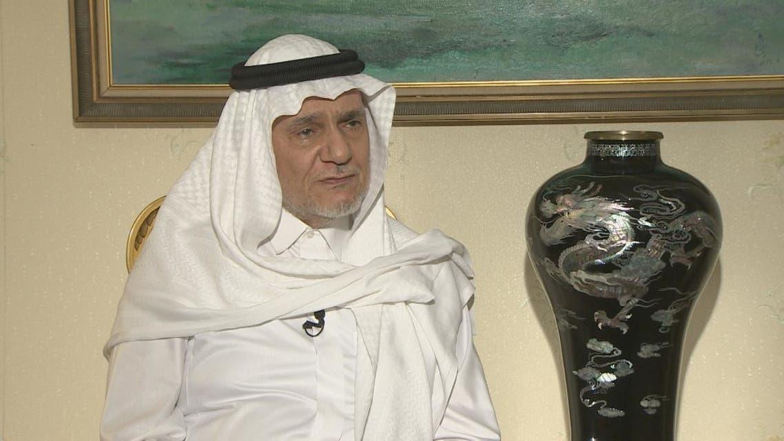 الذاكرة السياسية | الأمير تركي الفيصل ? الحلقة الخامسة