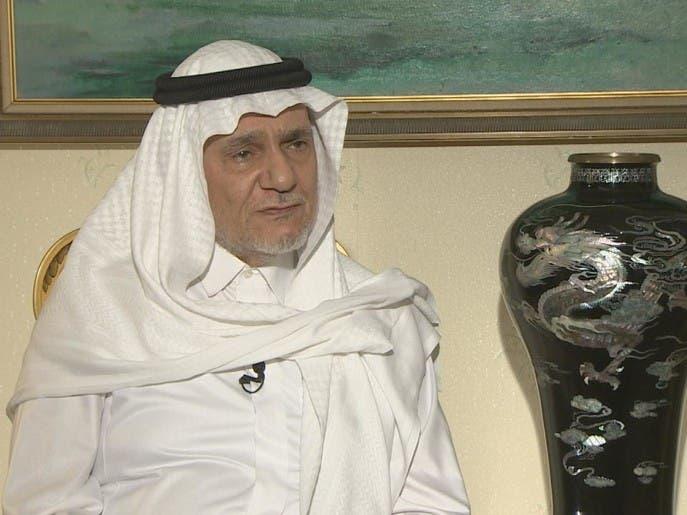 الذاكرة السياسية | الأمير تركي الفيصل – الحلقة الخامسة