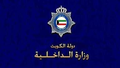 عمليات إرهابية ارتكبتها خلية إخوان الكويت في مصر!