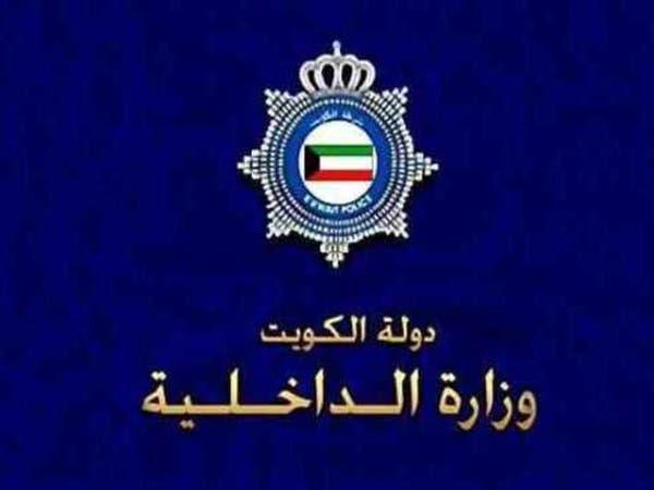 الكويت.. القبض على مغرد أساء للسعودية