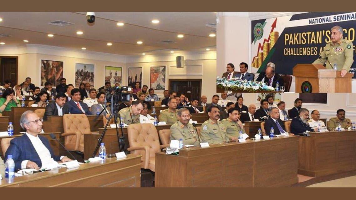 Pakistan: address of Army cheif  in national acadamy