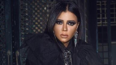 بعد فضيحة عمرو وردة.. رانيا يوسف: فستاني رذيلة والتحرش لا؟!