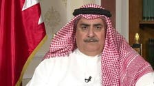 Bahrain's FM: Manama workshop not a step toward normalizing ties with Israel