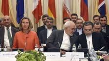 ویانا مذاکرات بہتری کی جانب ایک ناکافی قدم ہیں: ایران