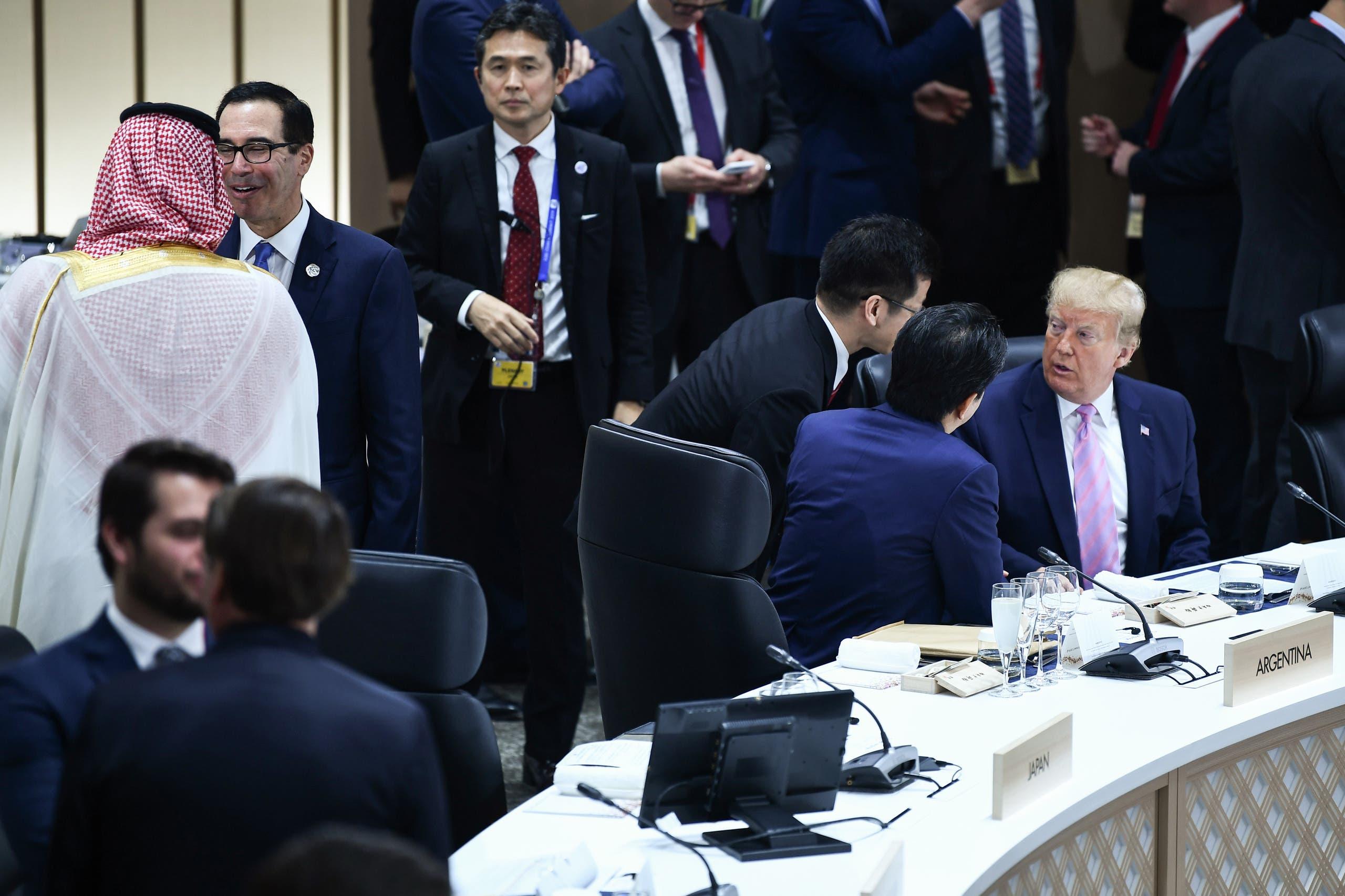 قمة العشرين(فرانس برس)