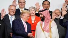 قمة العشرين.. وحديث جانبي بين ترمب ومحمد بن سلمان