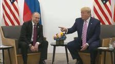 ٹرمپ کا پوتین کے ساتھ ٹَھٹّھا: ''ہمارے انتخابات میں دخل نہ دیجئے گا''