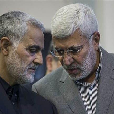هل أمر سليماني قائد الحشد باقتحام سفارة البحرين في بغداد؟