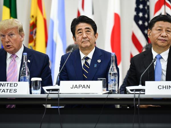 اليابان: قمة العشرين رسالة قوية لتعزيز التجارة الحرة