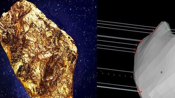 أفقر من في الأرض يصبح مليارديرا لو سقط فيها هذا الكويكب