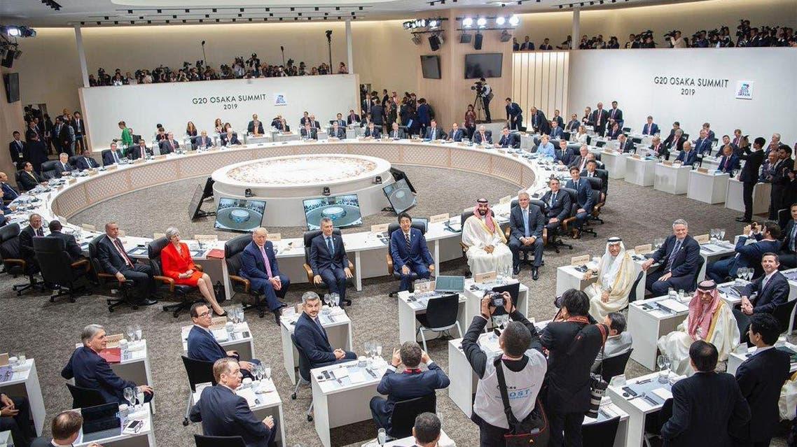 Osaka G20 summit spa