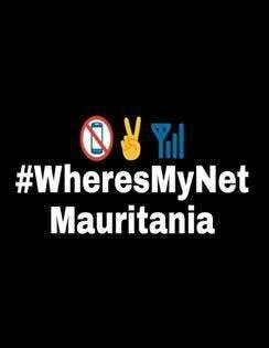 موريتانيا بلا إنترنت