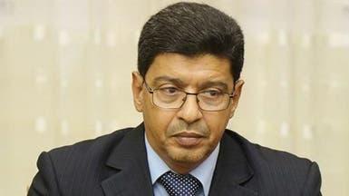 موريتانيا...استقالة وزير بعد توقيف زوجته في قضية فساد