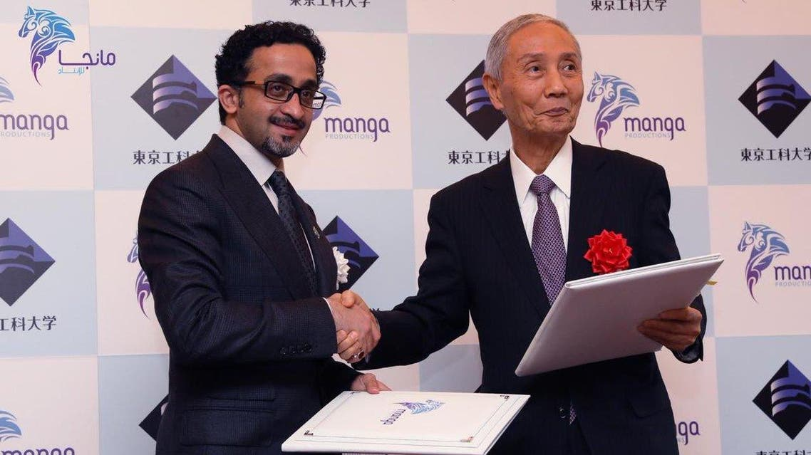 Chairman Bader al-Asaker after signing the partnership with Tokyo University of Technology. (Twitter/@Badermasaker)