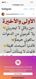وصية ريهام سعيد