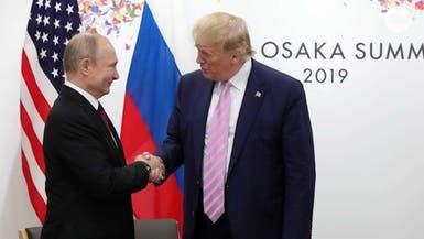 مجلس النواب: سنستمع لمكالمات ترمب مع بوتين وزعماء آخرين