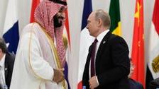 سعودی ولی عہد محمد بن سلمان کا روسی صدر پوتین سے کووِڈ-19کی ویکسین پر تبادلہ خیال