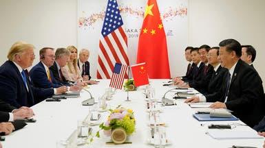 كيف تتفاعل أسواق الأسهم مع نتائج قمة العشرين؟