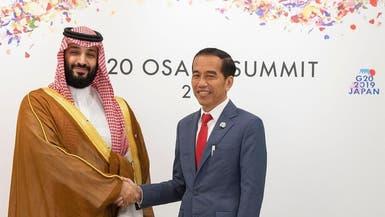ولي العهد يبحث مع رئيس إندونيسيا الاستثمار بين البلدين