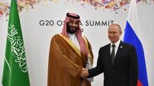 سعودی عرب اور روس میں تیل کی پیداوار میں کمی کے سمجھوتے میں توسیع پر اتفاق