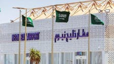 Saudi Arabia's NEOM airport set to receive first commercial flight on June 30