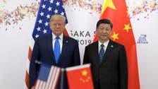 ٹرمپ اور شی جین پنگ کے درمیان اہم ملاقات