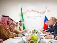 اتفاق سعودي روسي على تمديد خفض إنتاج النفط