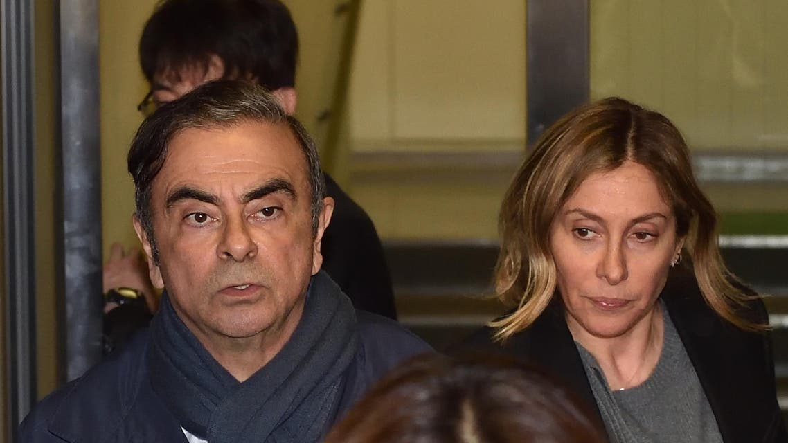 Carlos Ghosn and wife AFP