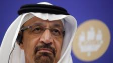 Saudi Arabia is studying a suitable average for global oil stocks: Al-Falih